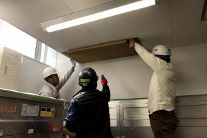 School Kitchen Room Photocatalyst coating