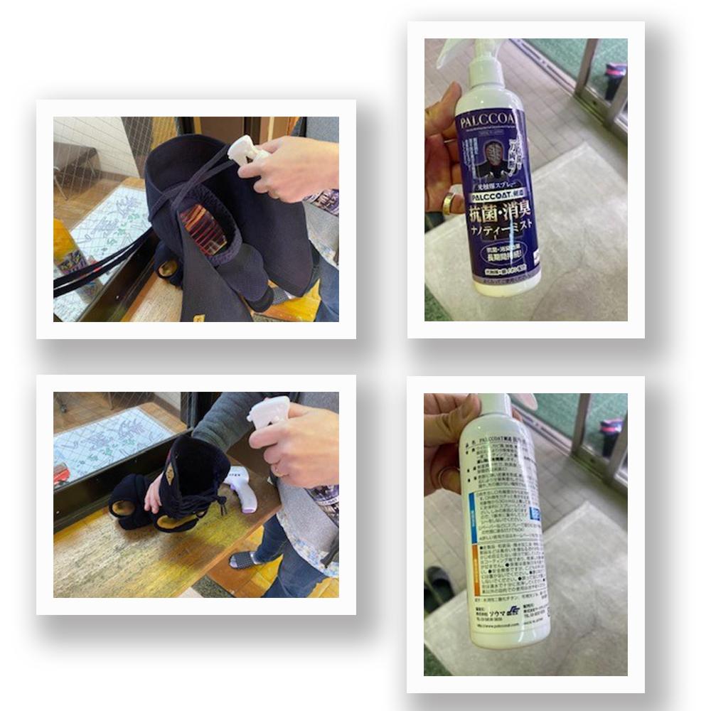 PALCCOAT 光触媒スプレー 剣道 ナノティーミスト300ml 使用例